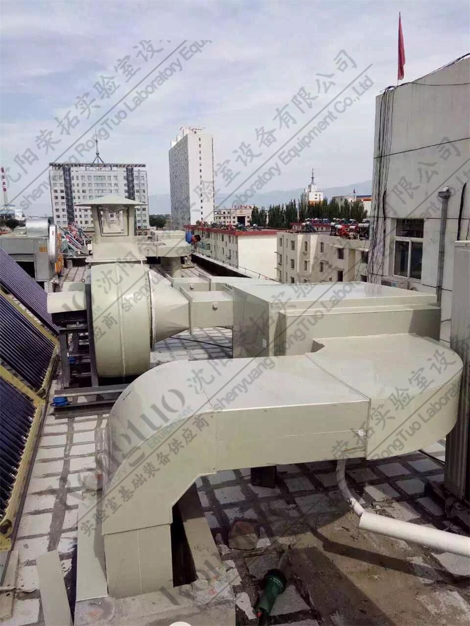 实验室排风系统工程
